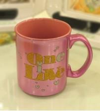 Archies One I Love Ceramic Mug