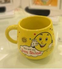 Your Mine Ceramic Yellow Mug