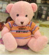 Happy Birthday Cute Pink Teddy Bear